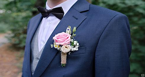 634f712f04 Záhradníctvo Javorovci - Vaša svadba pln - Služby a rôzne