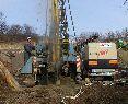Geologické práce GEO, spol. s.r.o. Nitra, spravodajnitra.sk