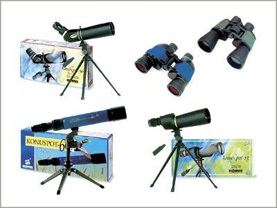3fec3aa76 Očná optika MAGNUM Nitra - brilantné videnie každý deň - Očná optika ...