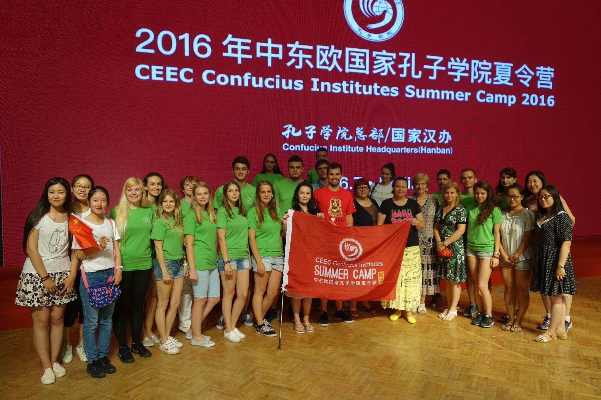 74ab8f048b5b6 FEMkári na Letnej škole v Číne, ktorej súčasťou bol aj medzinárodný  festival v Pekingu. (Júl 2016)