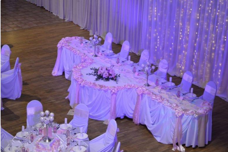 4051d3cba PKO Nitra ubytovanie svadby konferencie školenia rodinné oslavy catering